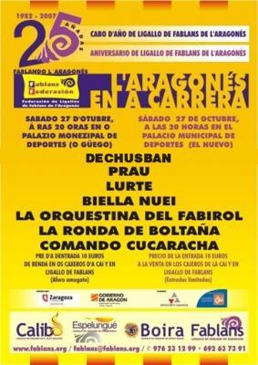 Fiesta de la música aragonesa este sábado en el huevo